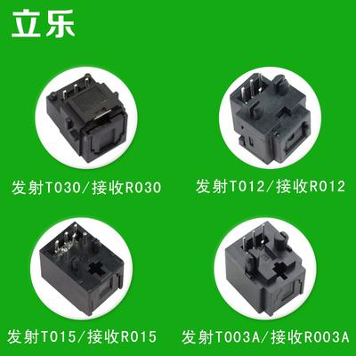 立乐光纤发射/接收端子沉板式母座子高速信号接口连接器25M