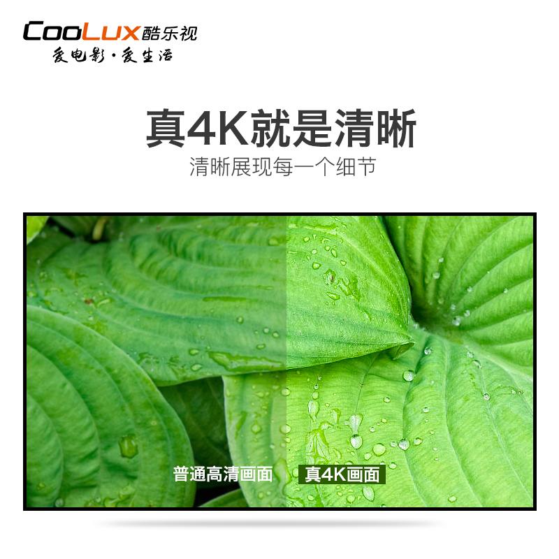 酷乐视投影仪用HDMI线 3米电脑HDMI高清线 支持3D