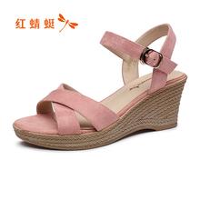 一字式扣带坡跟女凉鞋 女凉鞋 2019夏季新款 时尚 正品 红蜻蜓女凉鞋