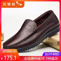 红蜻蜓男鞋真皮透气新款官方正品休闲皮鞋套脚懒人鞋子男软底驾车