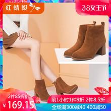 红蜻蜓短靴冬季新品时尚欧美风粗高跟女鞋圆头短筒靴皮棉靴女图片