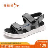 夏季2019新款 男夏外穿沙滩鞋 红蜻蜓凉鞋 男鞋 韩版 休闲运动凉鞋 官方