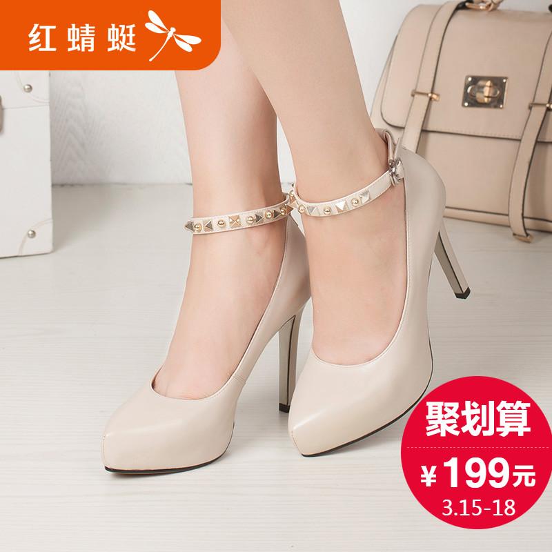 红蜻蜓旗舰店官方店女鞋真皮正品时尚扣带防水台高跟浅口女单鞋子