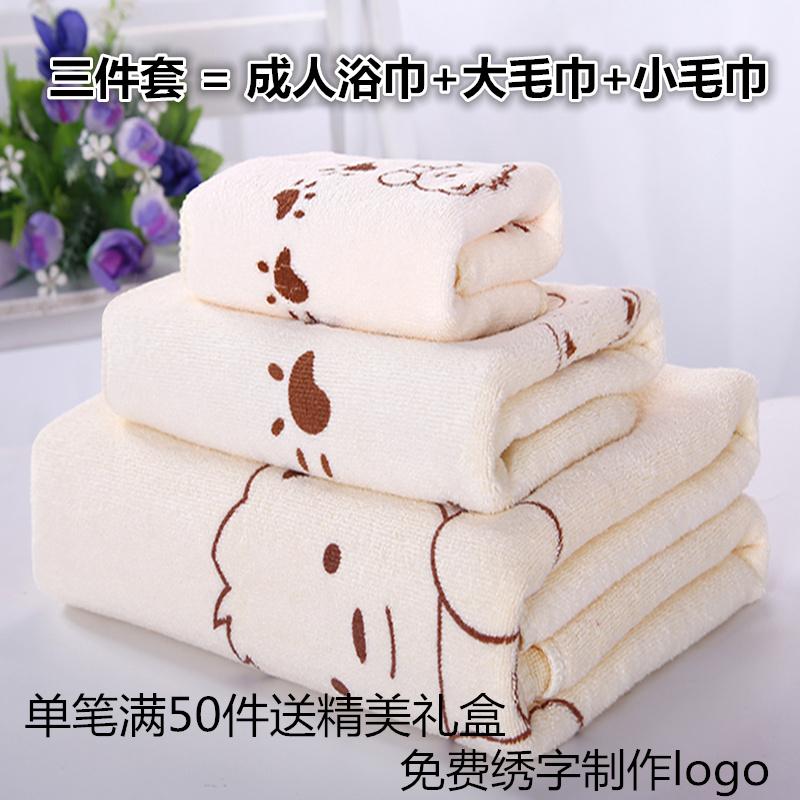 毛巾三件套纯棉