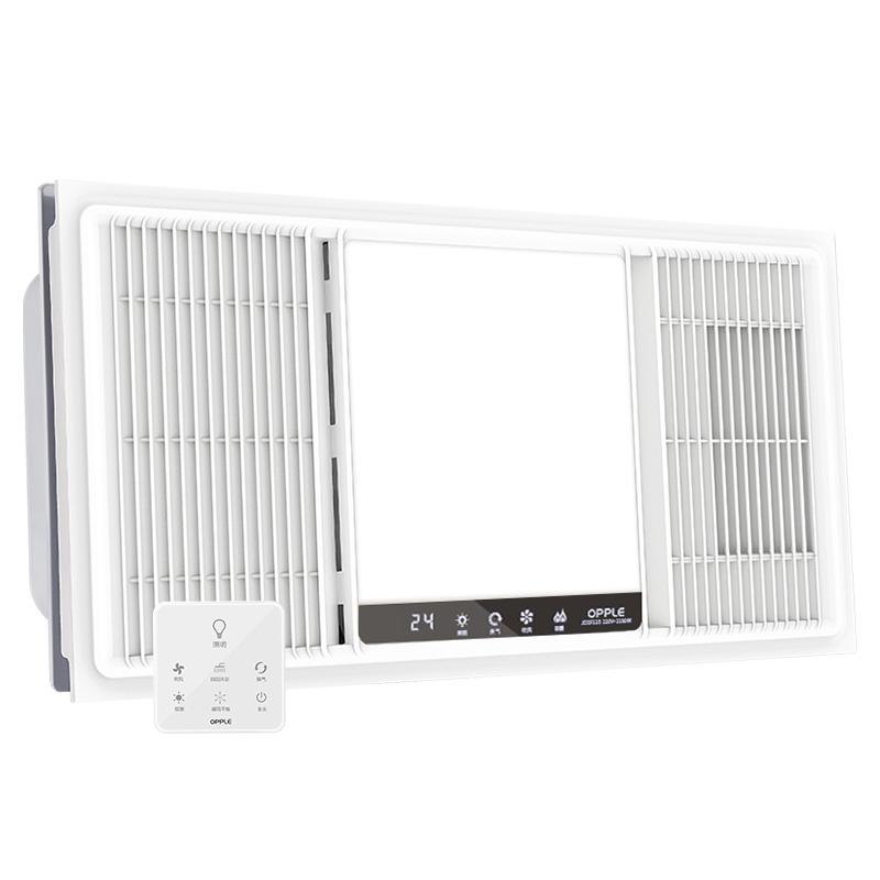 欧普照明多功能智能风暖浴霸三合一嵌入式集成吊顶卫生间暖风机