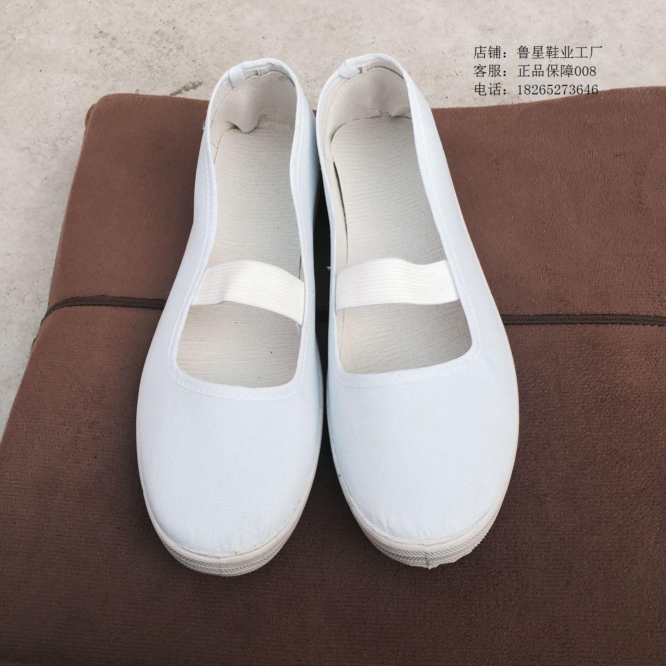 白布鞋 男女孝鞋 丧事白事用鞋 劳保鞋帆布鞋 殡葬专用白鞋 职业