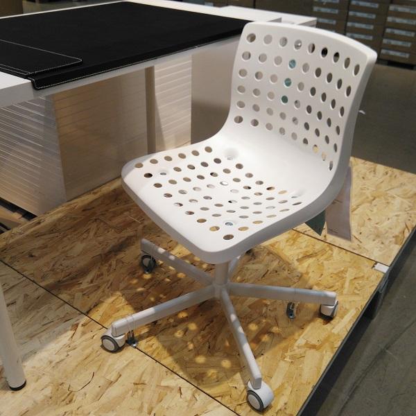 宜家电脑椅