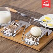 切皮蛋松花蛋神器多瓣分割器 不锈钢鸡蛋切片器多功能花式切蛋器