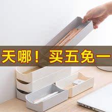 可叠加桌面收纳盒办公文具杂物储物盒创意塑料小号抽屉收纳整理盒
