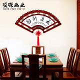 Fan wood carver painter and wanshixing restaurant porch study office teahouse hanging picture housewarming gift plaque