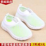3岁女童运动鞋