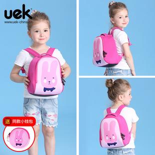 UEK幼儿园书包小女孩童宝宝3-5-6岁中大班卡通兔子防走失旅游背包