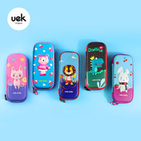 Uek multi-function creative children pencil bag Korea men and women cute primary and secondary school stationery box large capacity pencil case