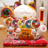 Lucky cat decoration Electric hand-opening ceramic large wealthy cat Shop cashier lucky gift