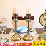 欧式美式复古烛台蜡烛 创意家居客厅装饰品摆件浪漫婚庆餐桌摆设