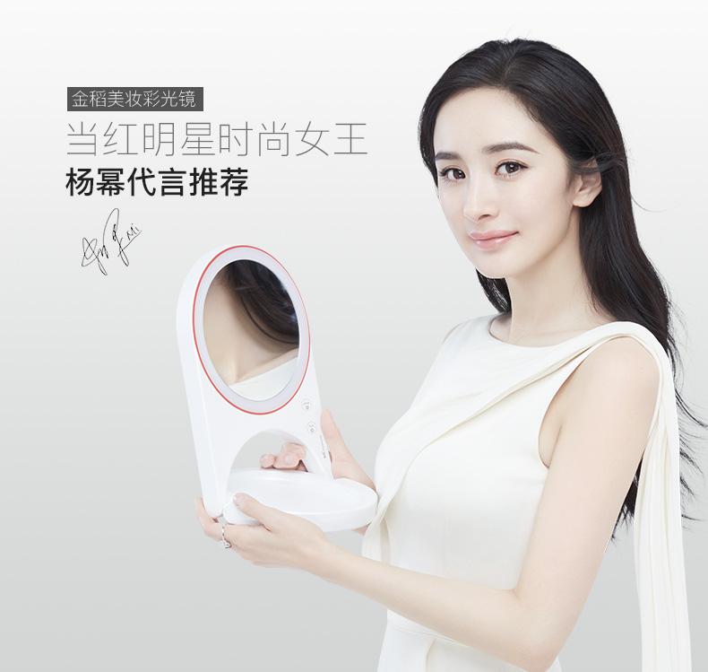 金稻LED智能补光抖音化妆镜子台灯充电台式桌面带灯梳妆美妆发光