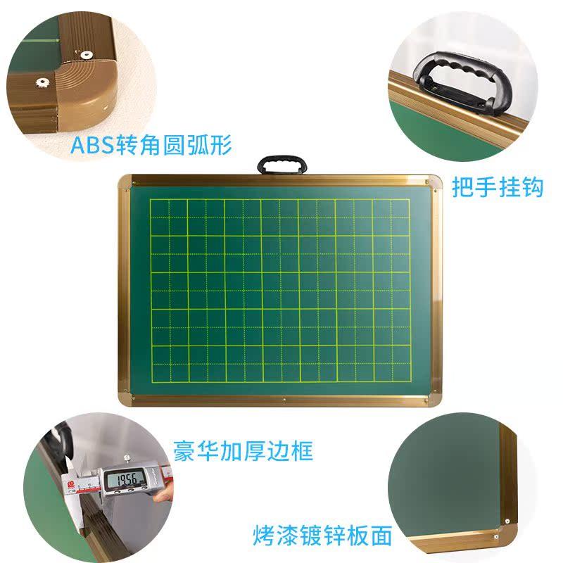 挂式田字格米字格黑板小学师范生教学练粉笔字双面磁性绿板写字板