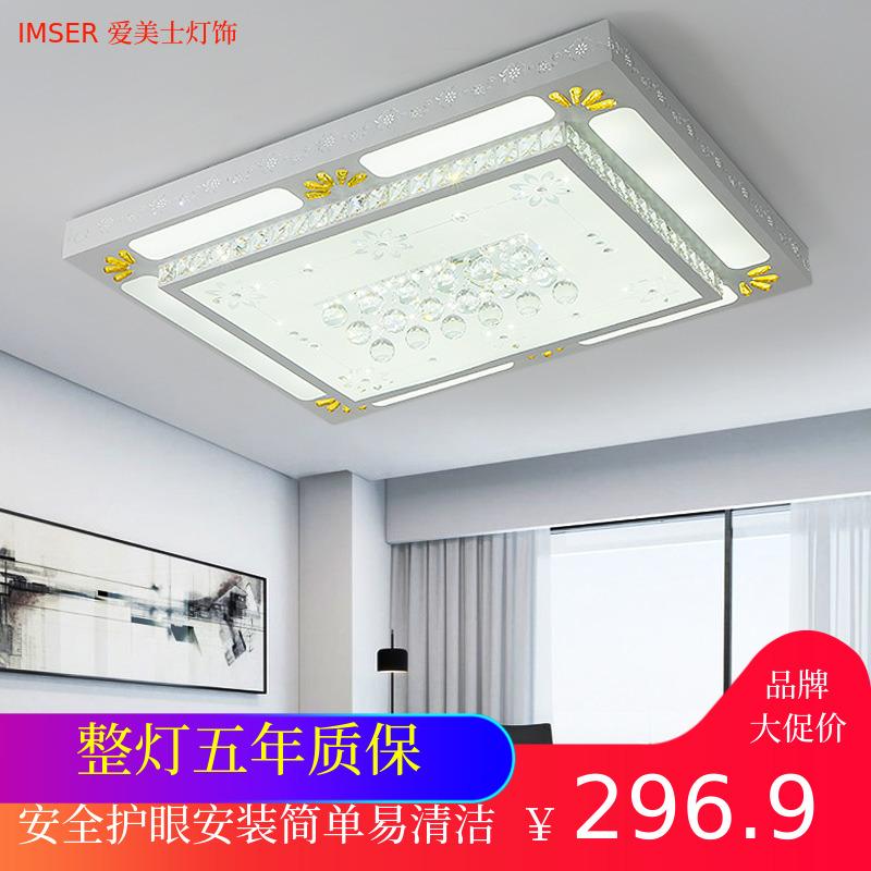 Потолочные лампы Артикул 590610833583