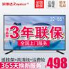 平板电视32英寸
