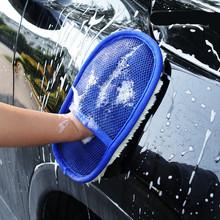 防羊毛洗车手套抛光打蜡海绵汽车用清洗美容工具清洁用品