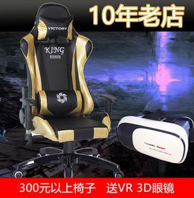 特价可躺wcg电竞椅可躺电脑椅家用游戏座椅网吧竞技赛车椅办公椅