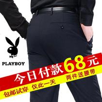 秋季厚款皮尔卡丹西裤男中年商务休闲羊毛西装裤直筒宽松工装裤子