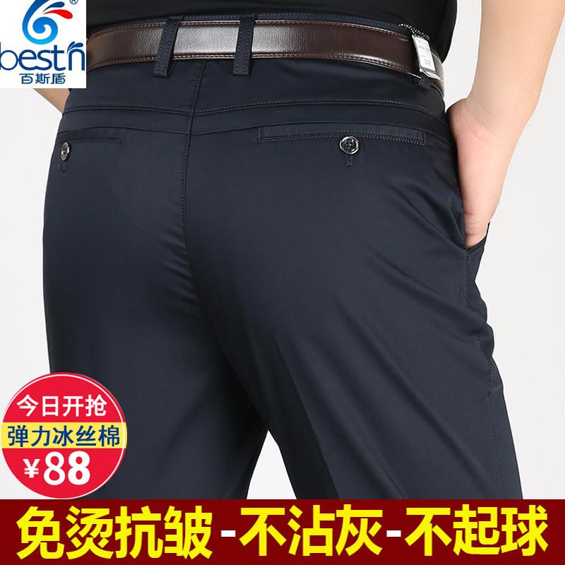 深蓝色棉弹男长裤