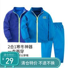 防水 儿童摇粒绒套装 双面穿宝宝保暖两件套男女童夹克防风运动套装图片
