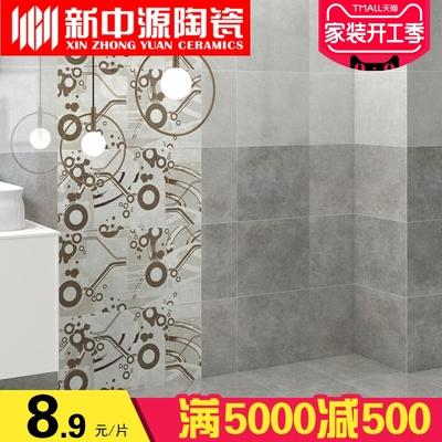 新中源北欧卫生间瓷砖工业风仿水泥砖厕所浴室砖亮面佛山瓷砖6099