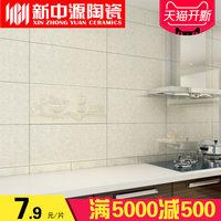 新中源厨卫瓷砖地砖墙砖300x600花片腰线浴室防滑耐磨地面砖6026
