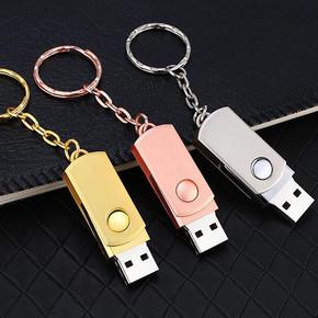 三星128g手机u盘电脑两用高速USB2.0安卓otg金属128GB优盘可刻字