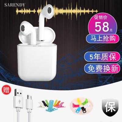 双耳无线运动蓝牙耳机适用海信HisenseF26/E76/Changhong长虹A200