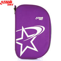 Double happiness table tennis pat racket set bag table tennis bag set with bag bag genuine bag can hold two tempo