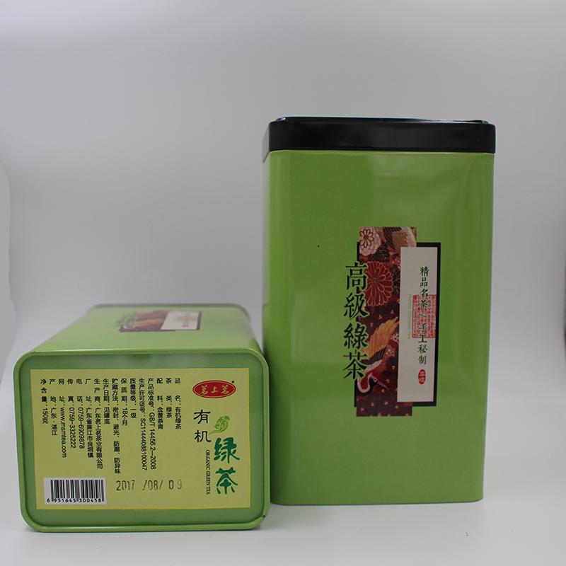 特级云雾绿茶叶 黄山毛峰 西湖龙井 150g 茗上茗生态绿茶罐装 2017