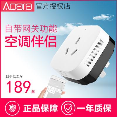 aqara空调伴侣 小米智能家居远程控制多功能网关家用空调遥控插座品牌巨惠