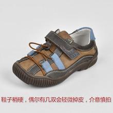 男童鞋秋季新款中小童秋鞋男童休闲鞋秋款男孩鞋子真皮小孩运动鞋