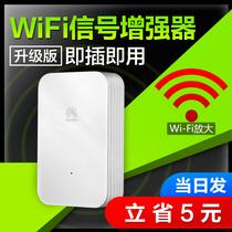 AP无线路由器扩展300M无线中继器信号放大器wifiMW300RE水星
