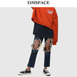 DMSPACE/dark blue retro wild big hole jeans Korean version ins with the same paragraph lovers wear pants tide