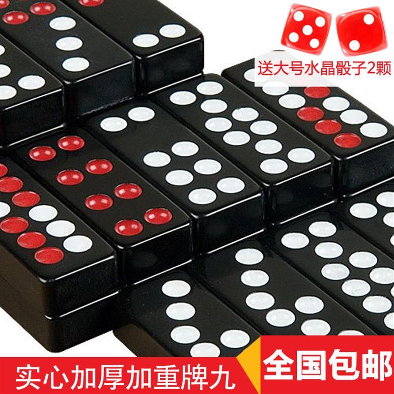 Маджонг / Пай гоу / Кости Артикул 598790447862