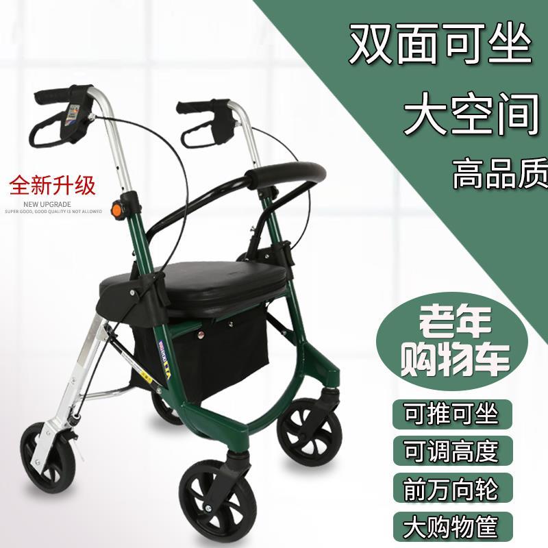 Скутеры для пожилых людей Артикул 575471438543