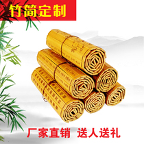 Bamboo simple book carving Three Character Classic disciple regulation Orchid Pavilion preface Dao De Jing Sun to the law of the centroid custom wholesale