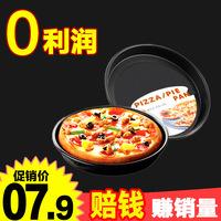 披萨烤箱盘