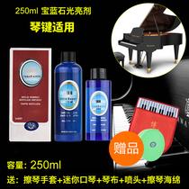 立式初学家庭US50系列卡哇伊US卡瓦依KAWAI日本原装进口二手钢琴