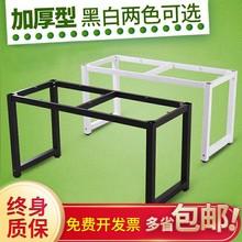 电脑桌金属桌架桌腿支架桌脚架办公桌架电脑会议桌架可定制桌子脚