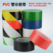 471 warning tape PVC black yellow black zebra line warning landmark stickers floor ground logo color marking tape