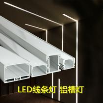 亿光LED线条灯 橱柜灯条硬灯条灯带铝槽嵌入式定制工程长条形灯