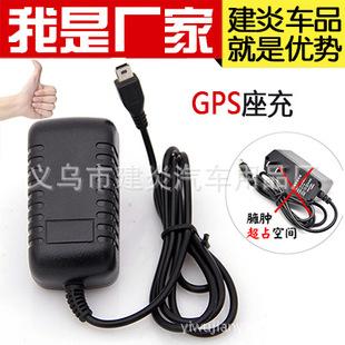GPS配件/e路航汽车车载GPS导航仪家用充电器通用型座充/家充 2A