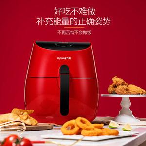 九阳KL32-I7空气炸锅家用新款特价多功能无油电炸锅大容量薯条机