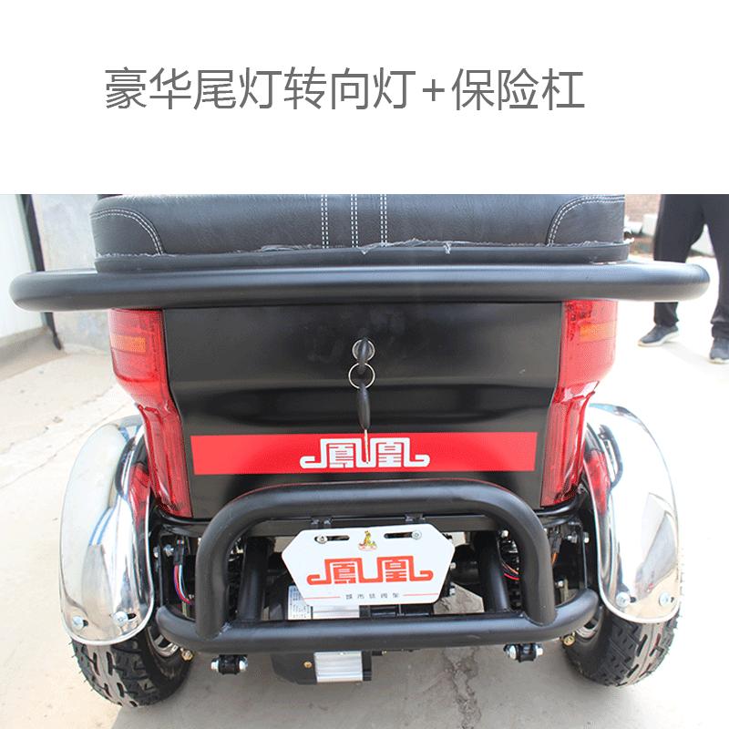 凤凰电动三轮车自行车成人代步车可折叠成货兜48v60v通用正品