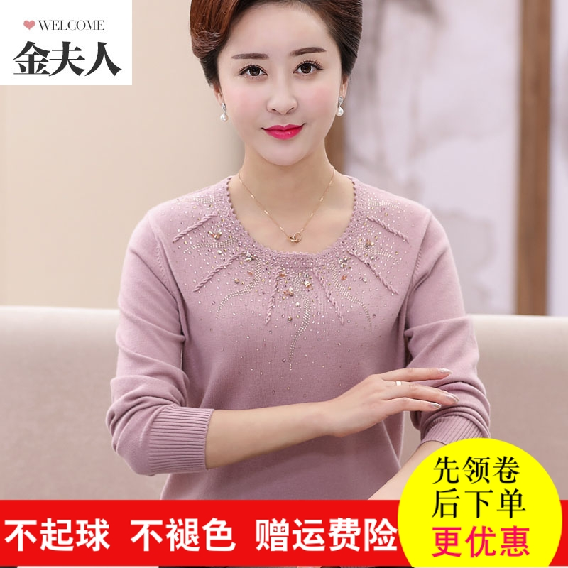 中老年女装<font color='red'><b>妈妈</b></font><font color='red'><b>装</b></font>圆领针织衫加大码毛衣40-50岁妇女打底衫羊毛衫